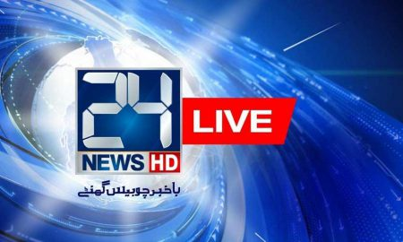 Pemra license 24 News