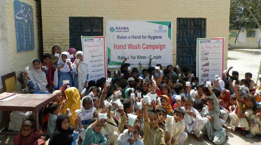 Rahma Relief tent school