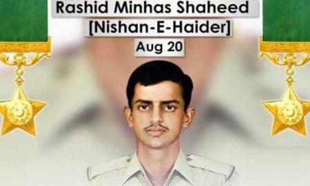 Rashid Minhas Martyrdom