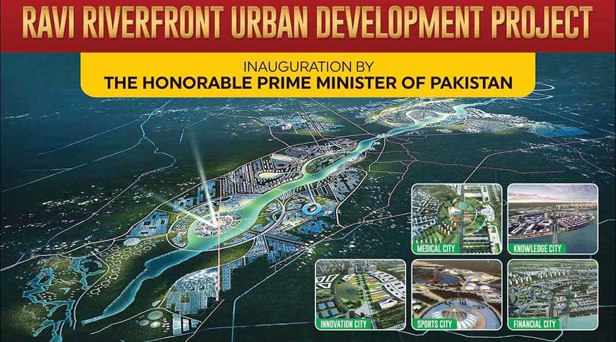 Ravi Urban Development Project