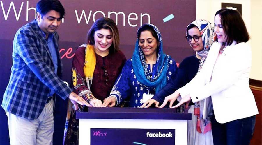 SBP loan women entrepreneurs