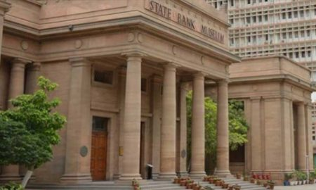 State Bank Pakistan loan limits