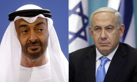 UAE Israel normalise ties