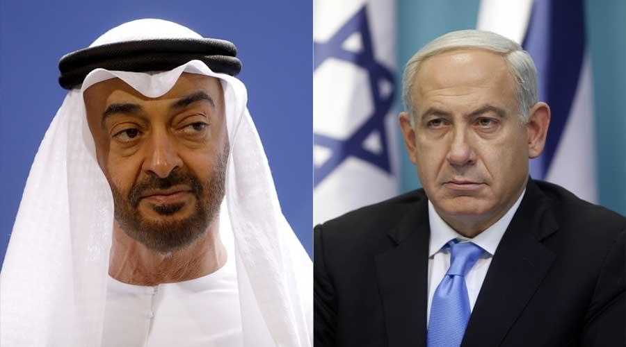 UAE Israel normalise ties