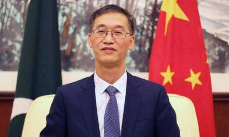 Yao Jing
