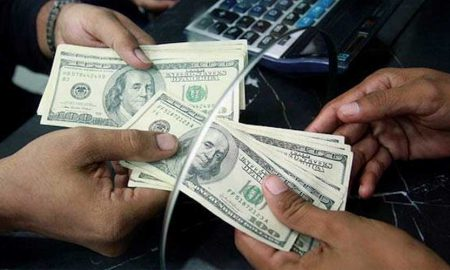 overseas Pakistanis boost reserves