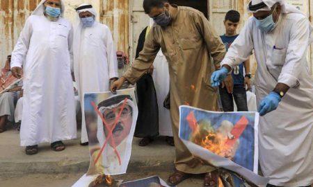 Bahrainis opposition deal Israel