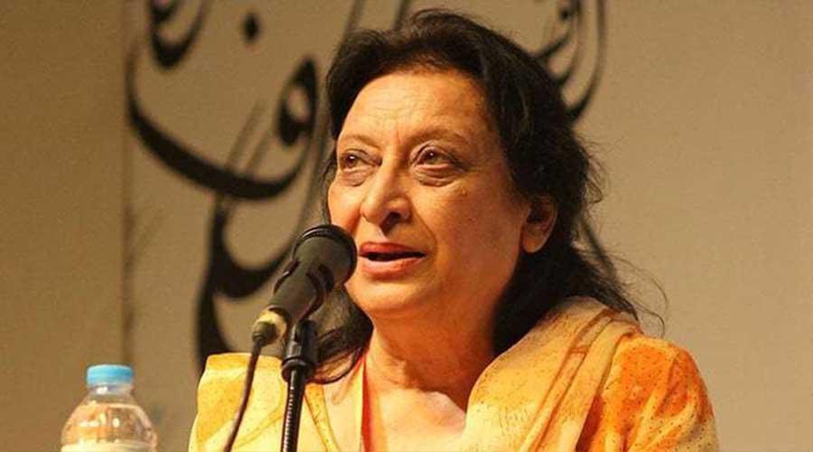 Daughter Fahmida Riaz award
