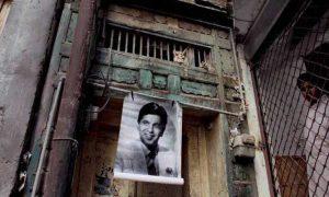 Dilip Kumar pakistan home