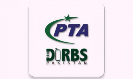 FBR DIRBS Mobile Tax