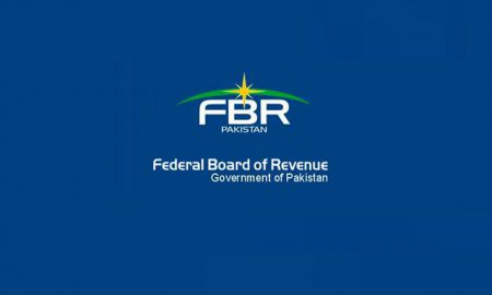 FBR rules detained by customs