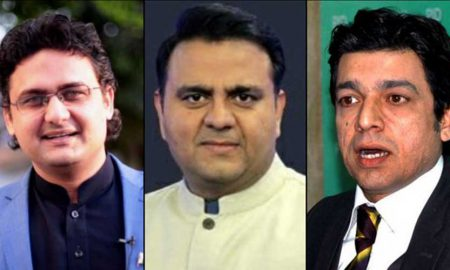 Fawad Chaudhry calls for rapists