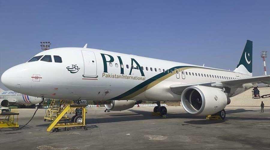 IATA PIA safety