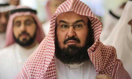 Imam Al-Sudais Israel