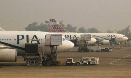 Iraq PIA Arbaeen flights