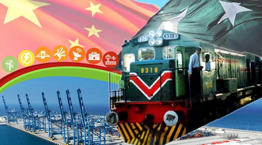ML-1 railways jobs