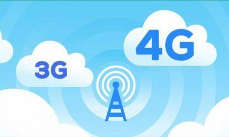 Pakistan 3G 4G users