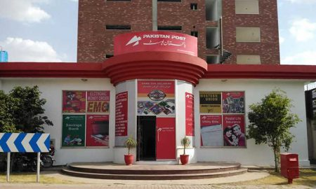 Pakistan Post Domestic Rates