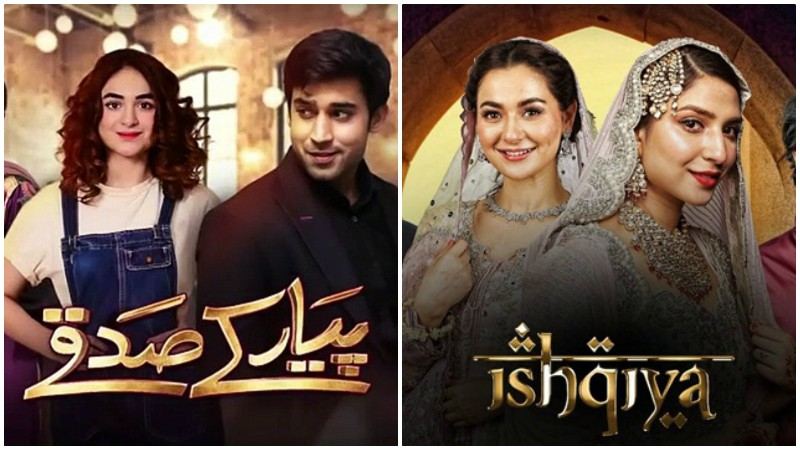 Pemra dramas Ishqiya Jalan