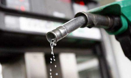 Petrol Pumps Tampered Nozzles
