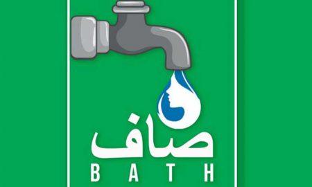 Saaf Bath toilets market