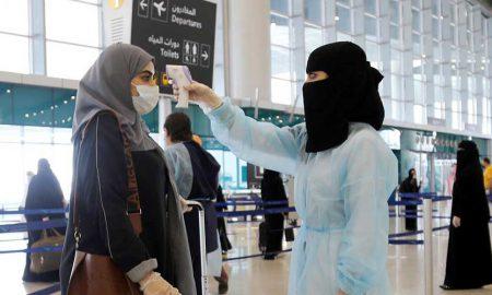 Saudi Arabia travel restrictions