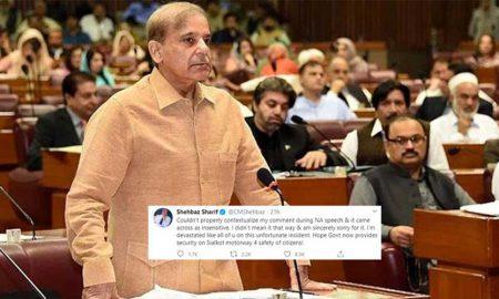 Shehbaz Sharif apologizes motorway
