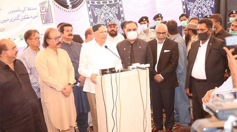 Sindh Punjab governors Karachi