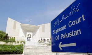 Supreme Court SHC Sugar report