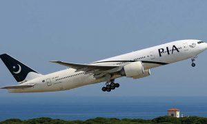 UN Pakistan pilot licenses