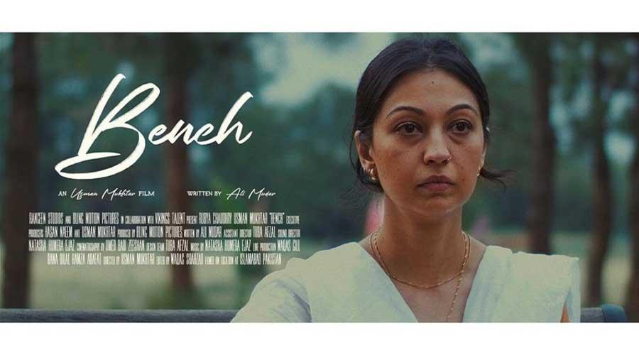 Usman Mukhtar Cannes Bench