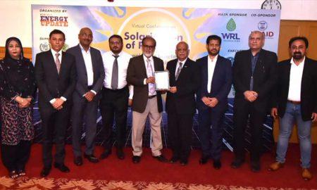 AEDB Pakistan solar