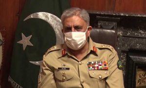 Bajwa Karachi