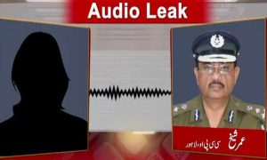 CCPO Lahore leaked