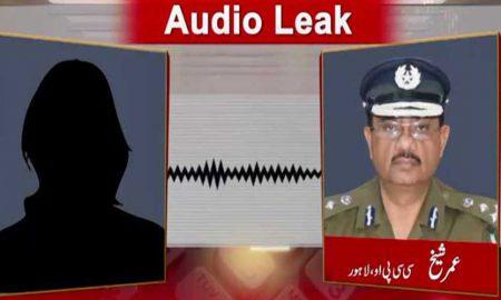 CCPO Lahore leaked