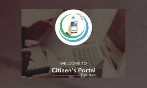 Citizen Portal manual complaint