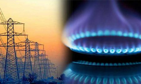 ECC power gas tariff