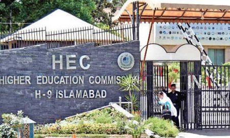 HEC Universities Closure