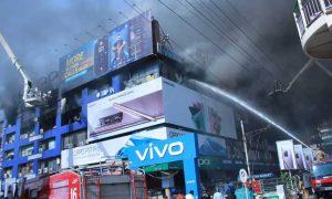 Hafeez Center fire