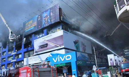 Hafeez Center fire