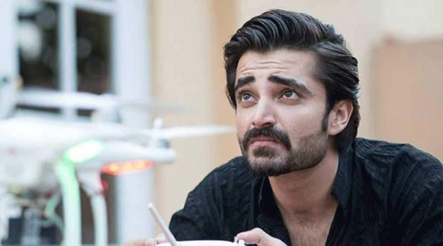 Hamza Abbasi Item Numbers