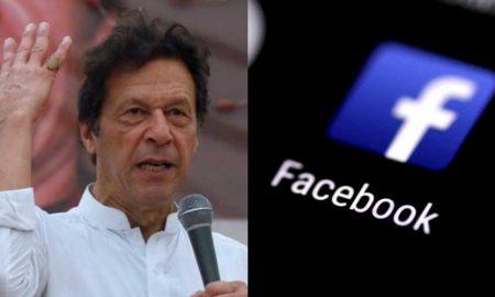 Imran Facebook