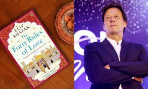 Imran The Forty Rules of Love