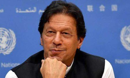Imran UNGA speech viewed