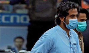 Islamabad Masks