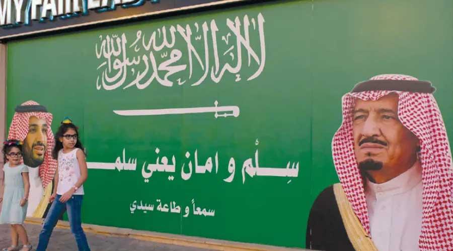 Israel Saudi Arabia