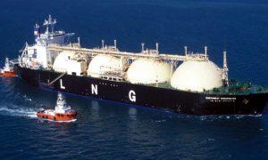 LNG Pakistan
