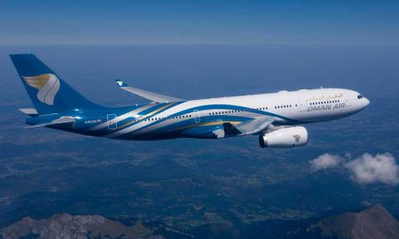 Oman Air flights to Pakistan
