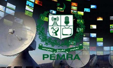 PEMRA speeches