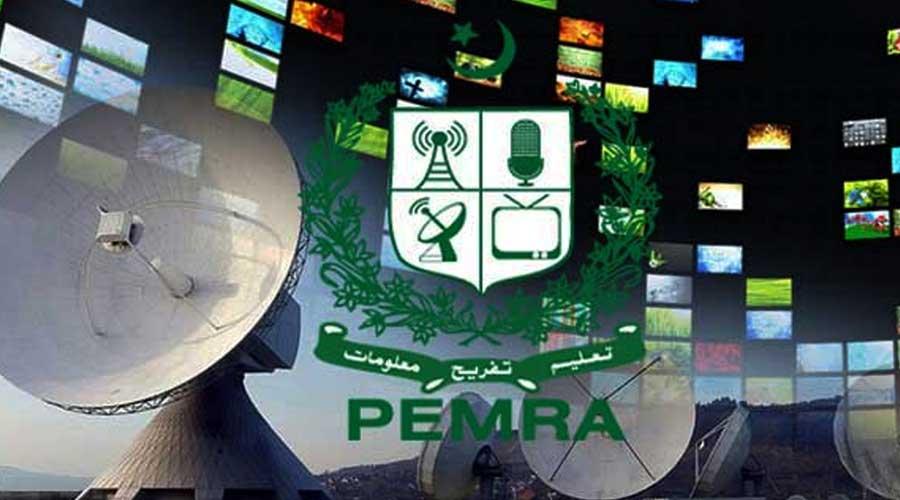 PEMRA speeches
